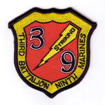 3/9 Marine Corps Colour Patch